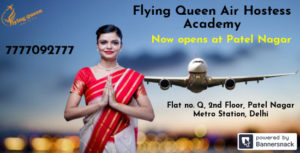 Air Hostess Diploma course in Delhi Dwarka - Flying Queen Air Hostess Training Institute Karol Bagh Noida, Hospitality Management Course in Patel Nagar Rajendra Place - Flying Queen Air Hostess Academy Pitampura Jhandewalan, Become an Air Hostess in Delhi Karol Bagh - Flying Queen Air Hostess Training College Patel Nagar Dwarka, Air Hostess Institute near me Rajouri Garden Tagore Garden - Flying Queen Cabin Crew Training Patel Nagar Subhash Nagar, Air Hostess Course after XII in Patel Nagar Rajouri Garden - Flying Queen Cabin crew Training Institute Rohini Karol Bagh, Cabin Crew Training after XII in Dwarka Shadipur depot - Flying Queen Air Hostess Institute Noida Patel Nagar, Air Hostess Training fees in PAtel Nagar Karol Bagh - Flying Queen Aviation Training Institute Rajouri garden Tagore Garden delhi, How to Become Air Hostess in Delhi Tagore Garden - Flying Queen Air hostess training Patel Nagar Karol Bagh
